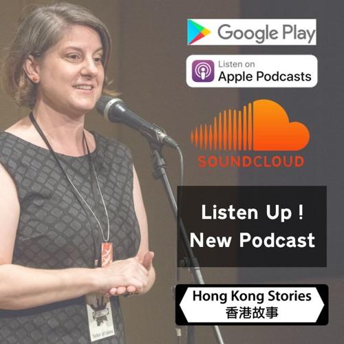 Podcast - 10 October 2018 - Jenn - Watch Your Step!