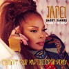 Janet Jackson & Daddy Yankee - Made For Now (Country Club Martini Crew Remix)