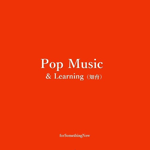 Pop Music & Learning__forSomethingNew