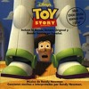 You've Got A Friend In Me (Toy Story OST) - Full Orchestra With Lyrics