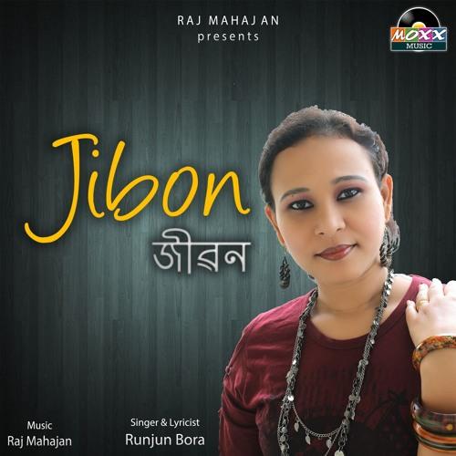 Jibon