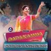 2018 MIC TV MANGLI  BATHUKAMMA SONG (DANDIYA STYLE) REMIX DJ SRIKANTH BLNR
