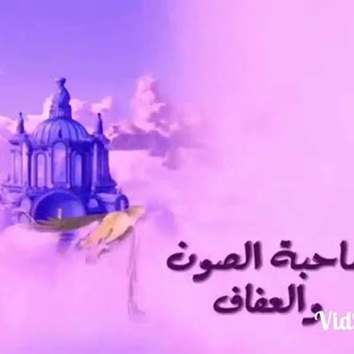 العاشقين احمد عصام