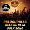 Paluguralla Rela Rela Re Latest Telangana Folk Song Mix By DjMadhu