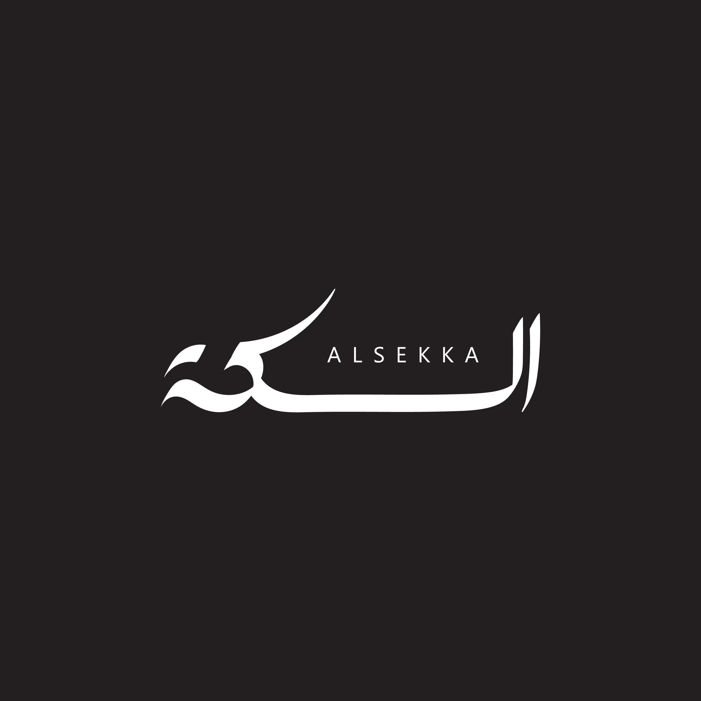 004 | ثالوث مستقبل المنطقة الخليجية  |  د. عبدالله باعبود