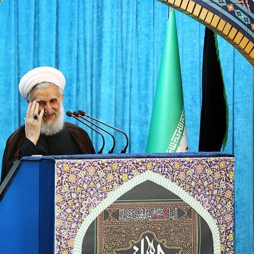 تفسیر خبر چهارشنبه ۱۸ مهر نسخه کم حجم