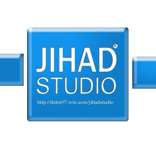 لا نجوت إن نجا جهادي حماسي جد