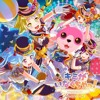 Hello, Happy World! - Kimi ga Inakucha!