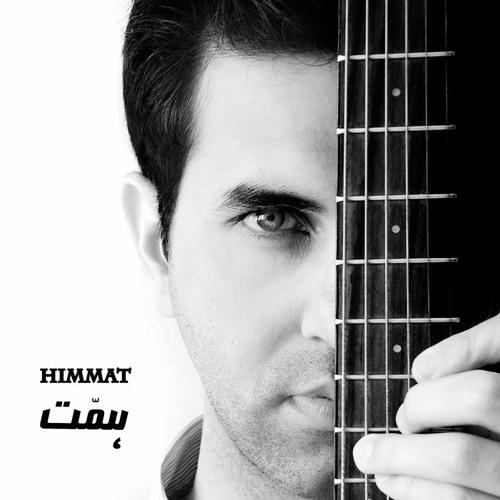 Himmat by Fahad Ahmad