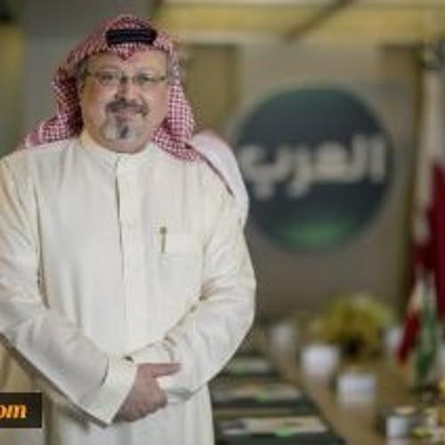 Jamal Khashoggi rejiggers the Middle East at potentially horribly cost