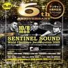 Sentinel lgs King Jam, Burn Down, Emperor, Over Drive & Pac - Monday Camp, Osaka, Japan, Oct 2018