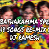 O NIRMALA BATHAKAMMA SONG 2018 REMIX BY DJ RAMESH