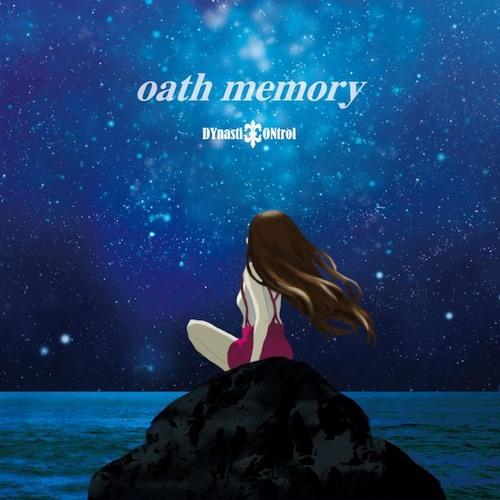"Dynastic Control ""oath memory"" Cross-Fade"