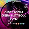 Chinta Poola Cheera Katti Folk Mix By DjMadhu