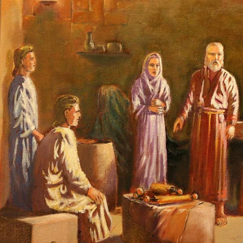 When Did Lehi Leave Jerusalem? #475