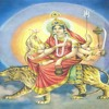 Durga Stuti Chandraghanta Mantra (Tritiya)