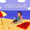 Yung Bull - Too Long (Prod. Josh Petruccio)