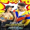 Nikle Currant (Neha Kakkar Jassi Gill) 320Kbps