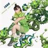 Charli XCX & Troye Sivan - 1999 (Crystal CXNT Remix)