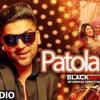 Patola by Guru Randhawa