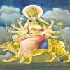 Durga Stuti Kushmanda Mantra (Chaturti)
