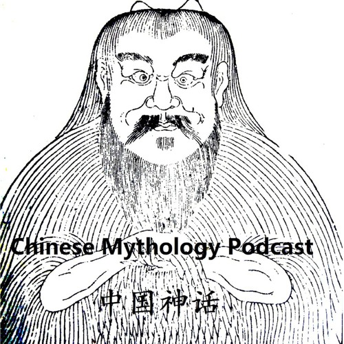 Ep 90: Journey To The West 1 - The Birth Of The Monkey King