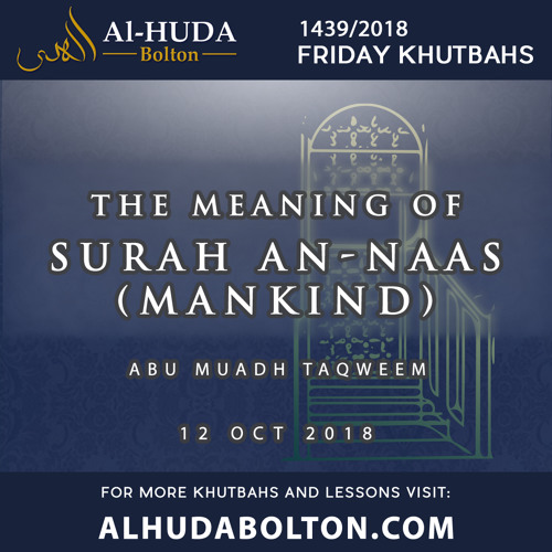 The Meaning of Surah An-Naas (Mankind)