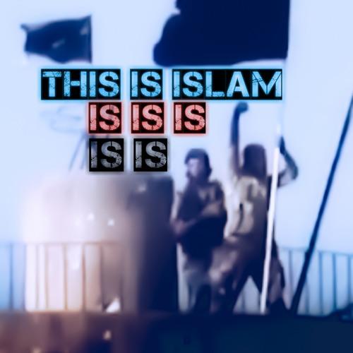 صبر الرجال للدولة الاسلامية قديم ومميز
