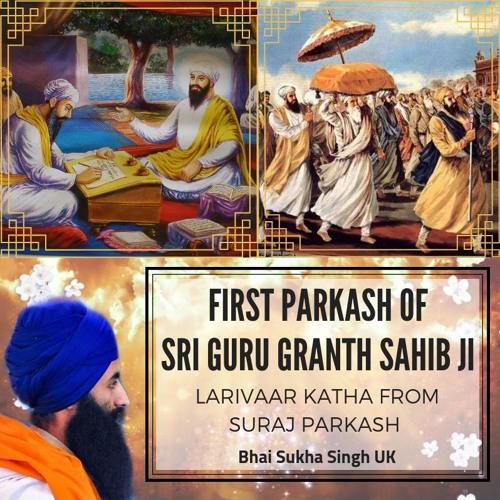Bhai Sukha Singh - (FPoGGS P.1) - Preparations at Sri Ramsar Sahib