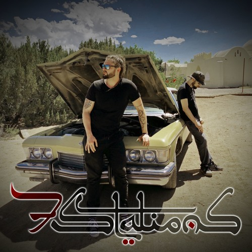 Ep 38:  Muslim Rock Band - 7 Stations