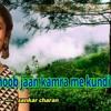 ROIBU KHUB JAAN ROIBU KHOOB JAAN -- MITHUN JOGIYA KA DARD BHARA SONG ALBUM VIDEO SONG
