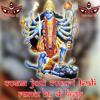 Maa Joli Meri Kali Remix By Dj Linga - 9000287121