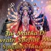 Joli Meri Kali Tu Aaja Sherawali Dussara Special Mixes By Dj Saishiva Thugbeats@9533544342
