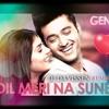 Download Dj Davissen - Dil Meri Na Sune_*Remix* Mp3