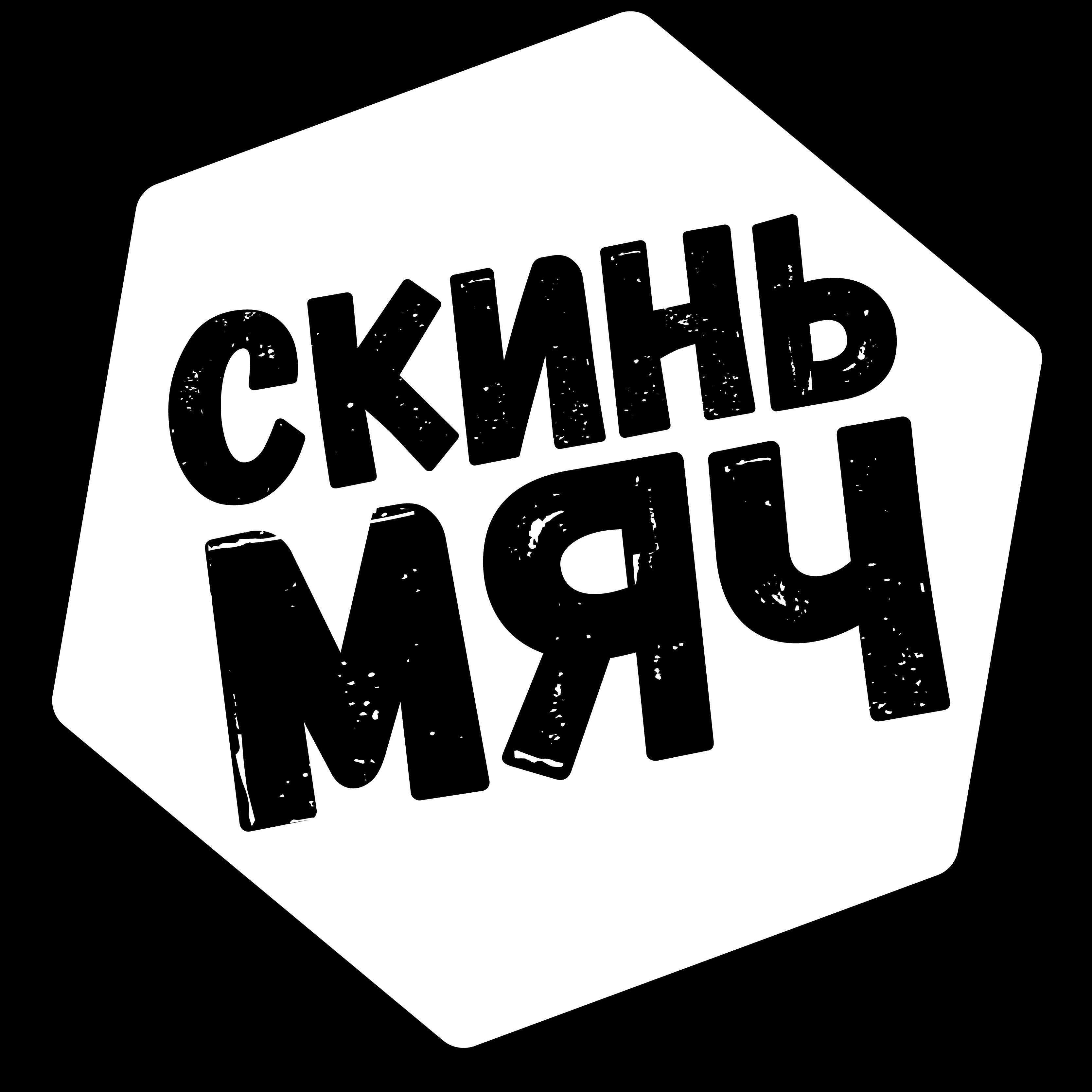 Кокорин и Мамаев – как группа Led Zeppelin. Скинь мяч №3
