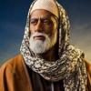 Download أغنية يعلم ربنا - أحمد شيبة - تتر مسلسل نسر الصعيد - محمد رمضان | Ye3lam Rabena - Ahmed Sheba Mp3