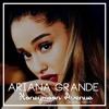 Ariana Grande Honeymoon Avenue Mp3