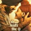 Rabba Tu Kapil Sharma | Gurpreet Ghuggi | Son Of Manjeet Singh