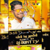 Maa Joli Meri Kali Remix By Dj Buntty & Dj Nithin