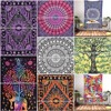 Affordable and Beautiful Indian Tapestries Online