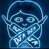 Aya Nakamura - Dja Dja (Felea Emanuel Remix) (Club Mix)