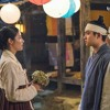 Chen (EXO) - Cherry Blossom Love Song - 100 Days My Prince Ost Part 3