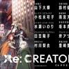 Re - CREATORS OST - BRAVE THE OCEAN (Vocal- Eliana)