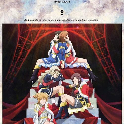 星々の絆 (bonds of the stars)