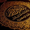 Surah Al-Fajr - Idris Abkar - سورة الفجر
