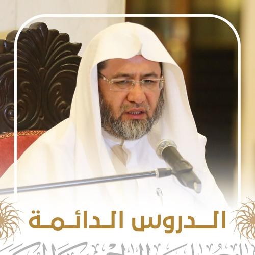 كتاب التوحيد للإمام محمد بن عبدالوهاب