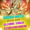 Aigiri Nandini Song Remix By Dj Anil Tinku And Dj Shiva Balanagar Mp3