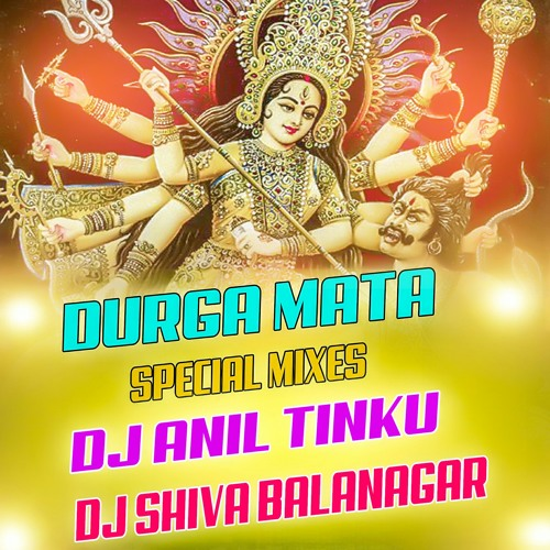 "GANA GANA GANTALU SONG REMIX BY ""DJ ANIL TINKU"" AND ""DJ SHIVA BALANAGAR"""
