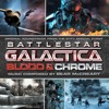 The Galactica - Blood and Chrome (Feat. Raya Yarbrough)