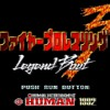 Fire Pro Wrestling 3 Legend Bout - Player Select